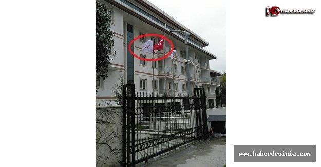 Bakırköy Belediyesi'ne ait Huzurevi'ne asılan tabela indirildi!